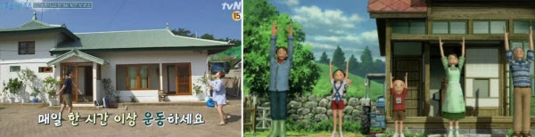 节现在场景与日本游玩场景对比
