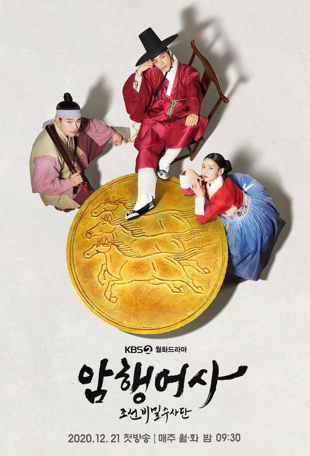 韩剧收视:《三光公寓》重回30 《暗行御史》上榜