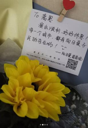 陈乔恩收工回到酒店,突然发现有粉丝捧着一束花等了她好久