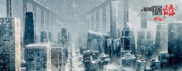 电影中被冰雪覆盖的北京