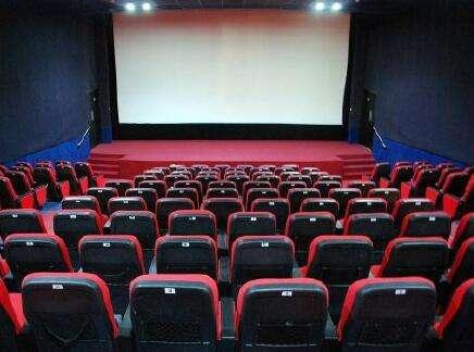 国家电影局:一切影院暂不复业 已复业的立即停休(图源网络)