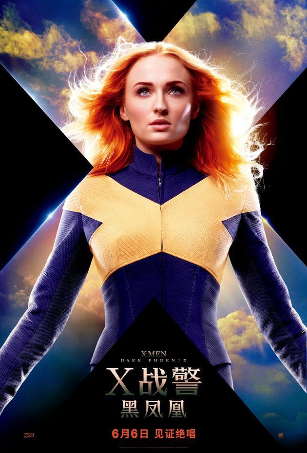 《X战警:黑凤凰》 琴海报