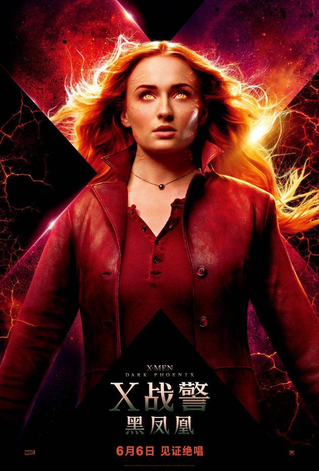 《X战警:黑凤凰》 黑凤凰海报