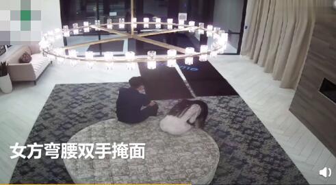 """疑""""刘强东案""""新监控流出"""