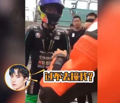 王一博摔车赛后场面曝光:有病吗?过不去就撞我?