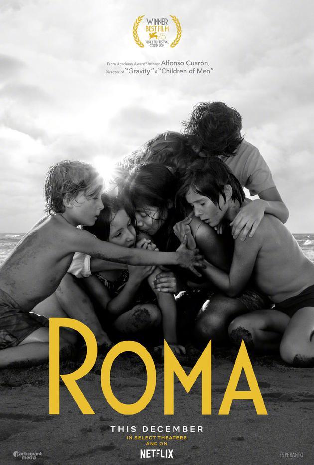 金球奖最佳外语片:《罗马》 