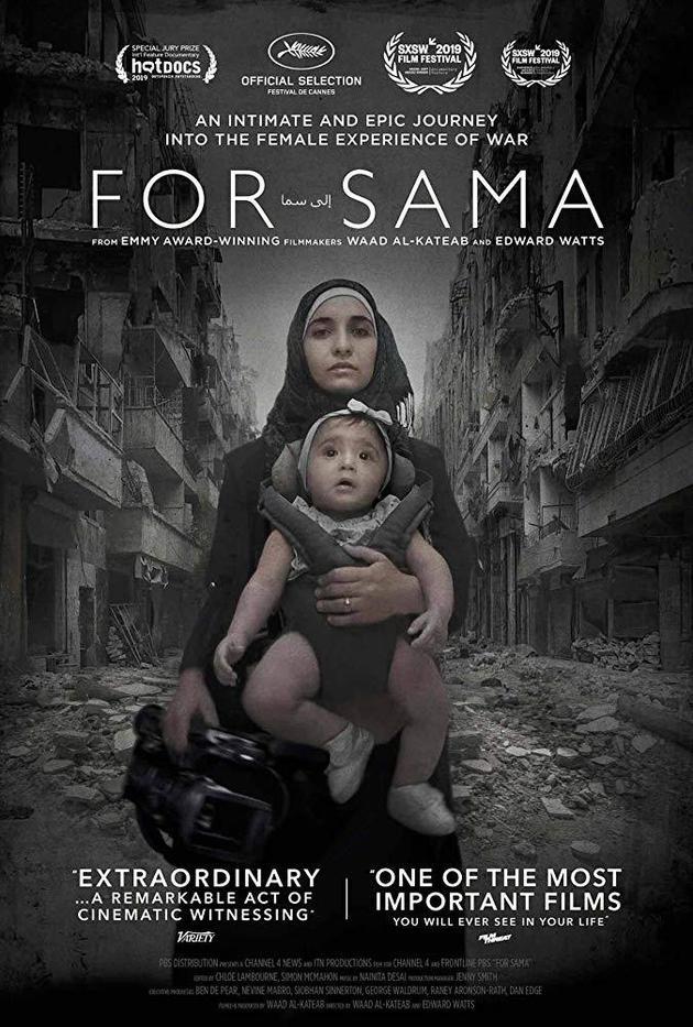 影片《为了萨玛》海报。