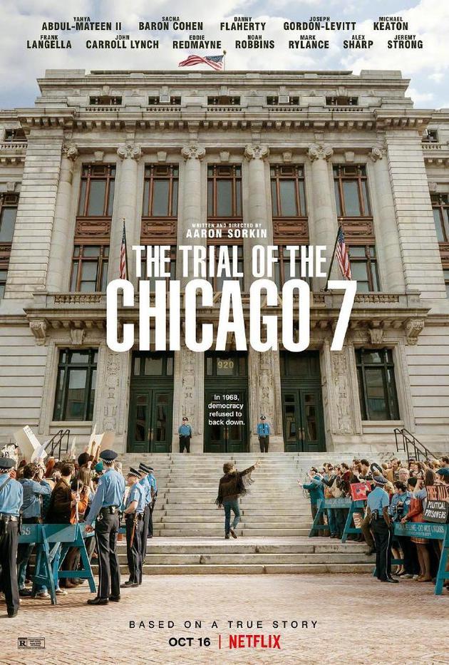 《芝加哥审判七君子》
