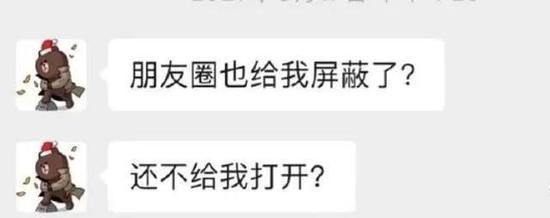 王思聪与孙一宁的聊天记录