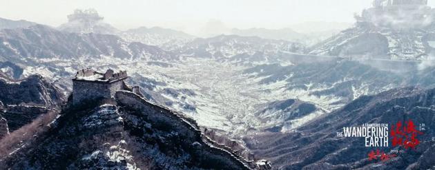 行星打洞机和白雪皑皑的长城