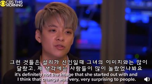 Amber采访