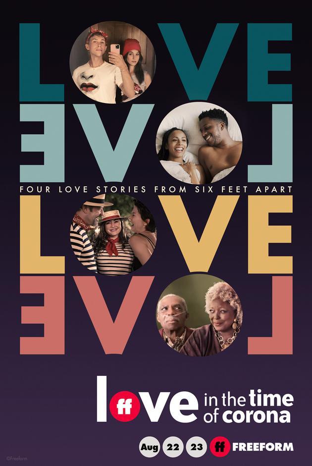 《新冠时期的爱情》:难怪美国人没把新冠当回事