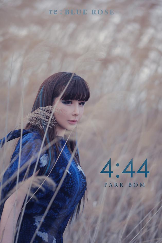 朴春时隔两月再次回归 新专辑预告照蓝色风格