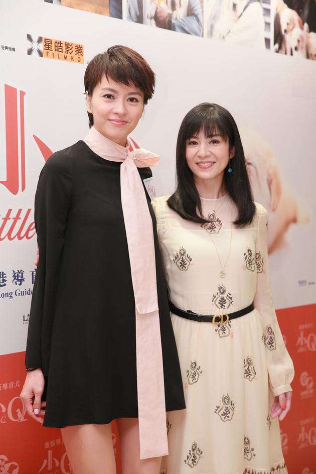 梁咏琪、杨采妮