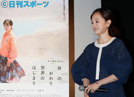 前田敦子出席电影《旅途的结束,世界的开始》完成披露见面会