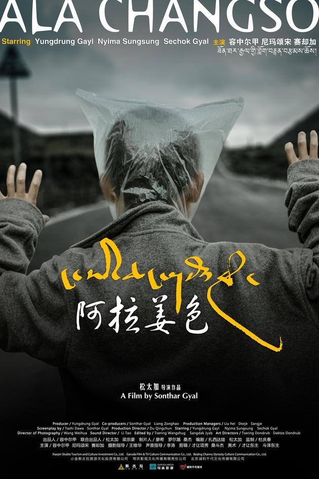 中国色电影_上海电影节增入围竞赛片 13部故事片角逐金爵奖
