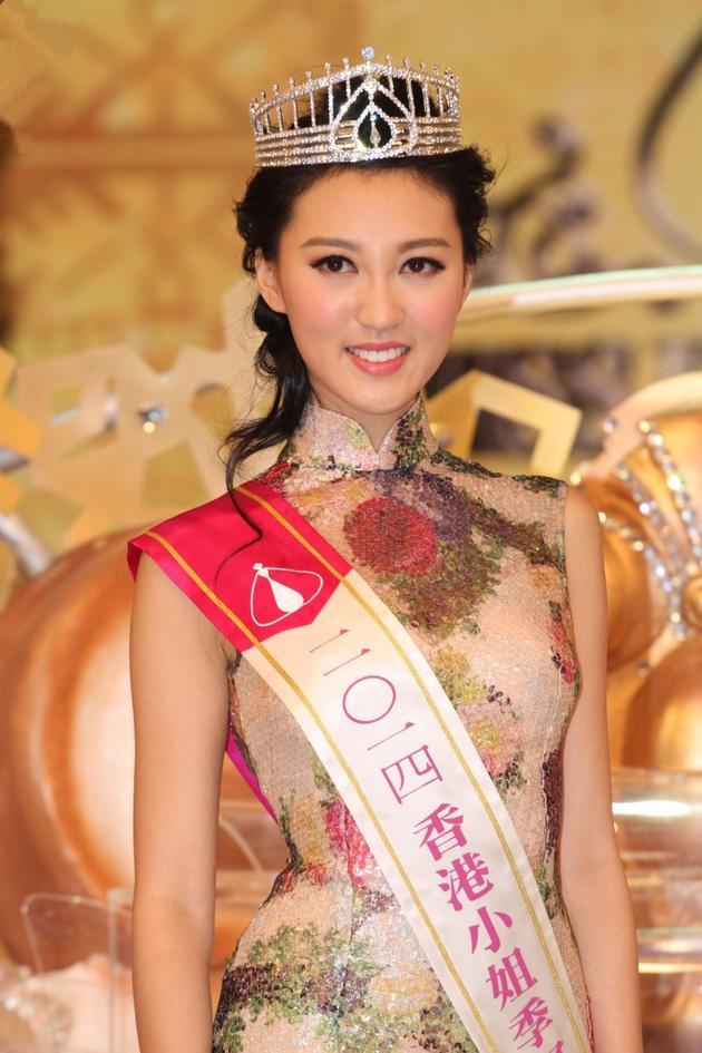 现年26岁的何艳娟(Katherine)于2014年赢得港姐季军