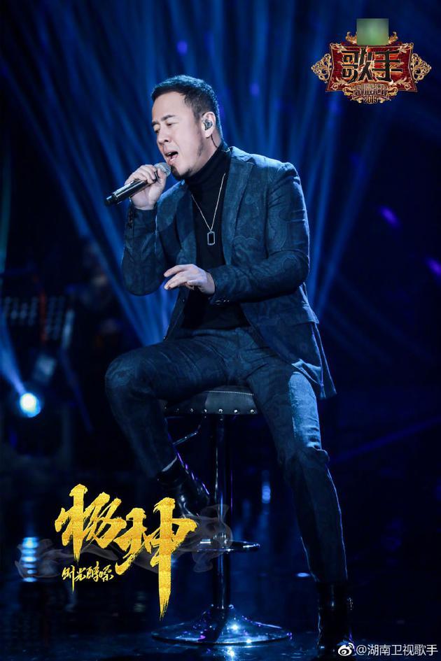 杨坤排名遭质疑 《歌手》观众:我们不是500位聋子|《歌手2019》|杨 ...