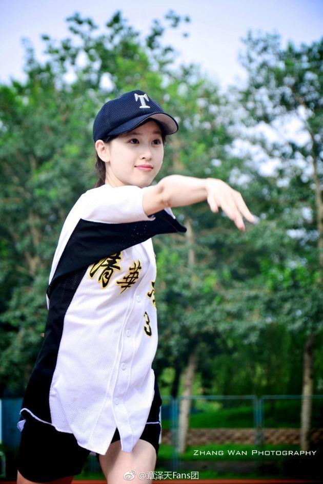 章泽天棒球写真旧照