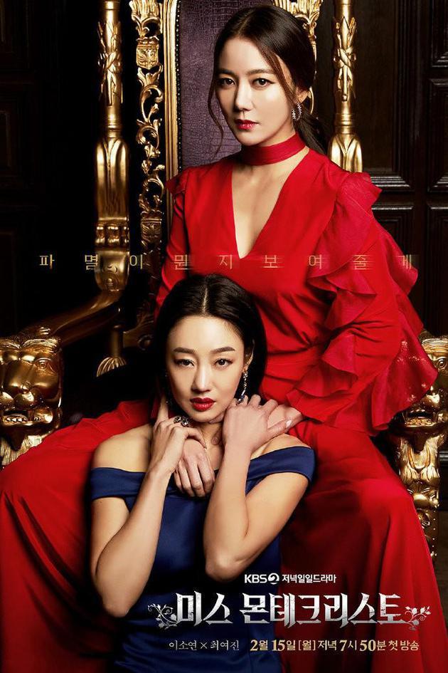 韩剧收视:《顶楼2》破20 《基督山小姐》稳定
