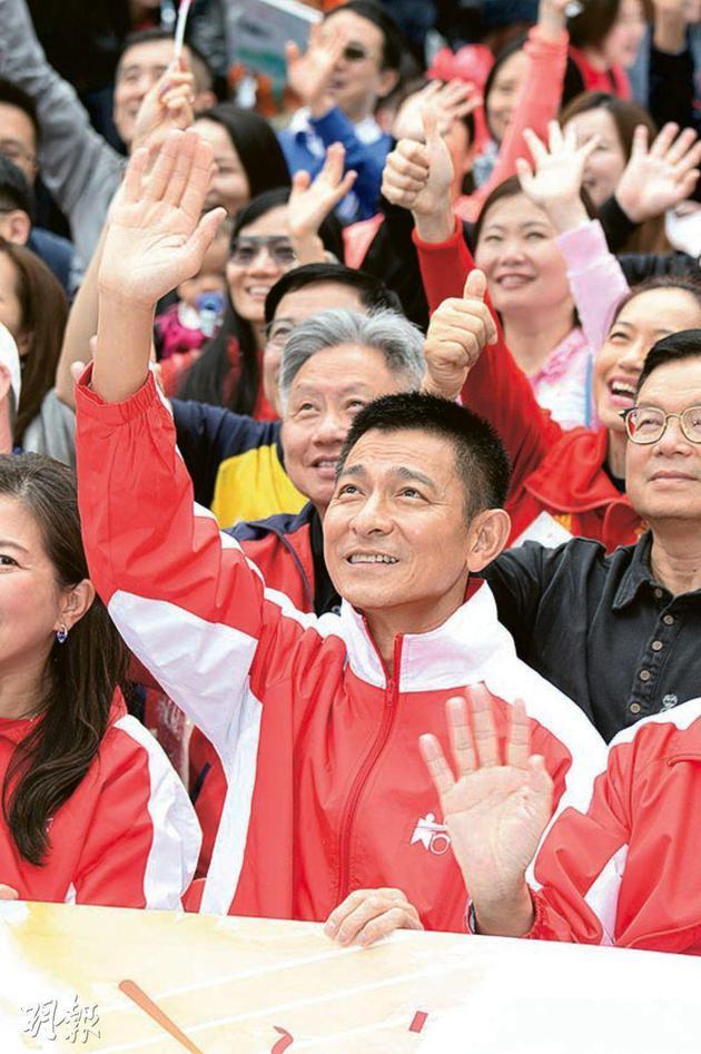 劉德華表示已預留明年2月的檔期為補場盡最大努力