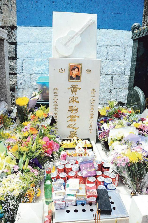 黄家驹å・²é€ä¸–26年,但长情的歌è¿・未有忘记他,在他忌辰之日去坟前拜祭。