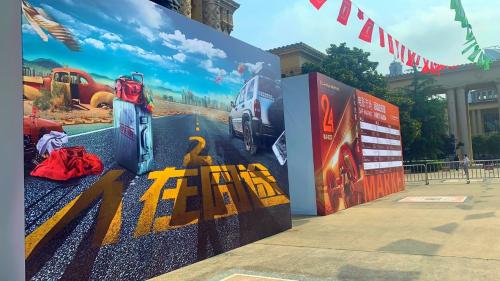 电影《人在囧途2》亮相上海国际电影节电影市场