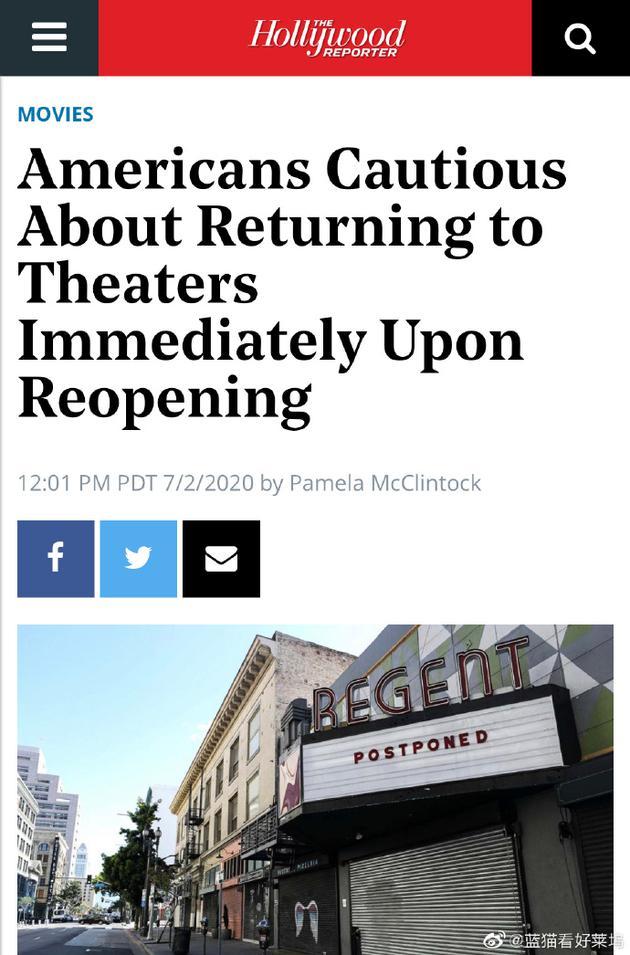 益莱坞报道者调研