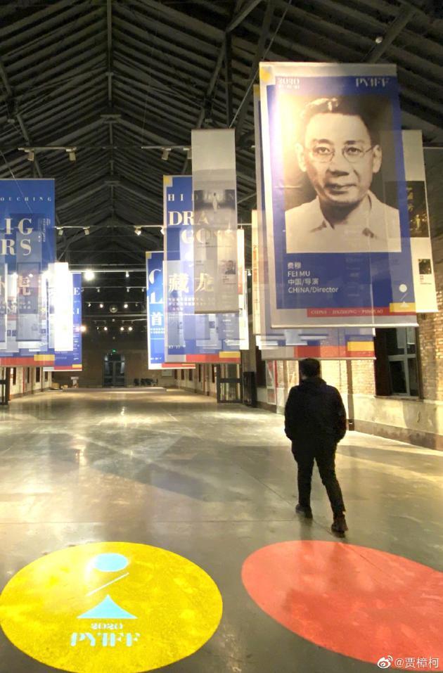 贾樟柯2021年6月1日在微博晒照,重新出现在平遥