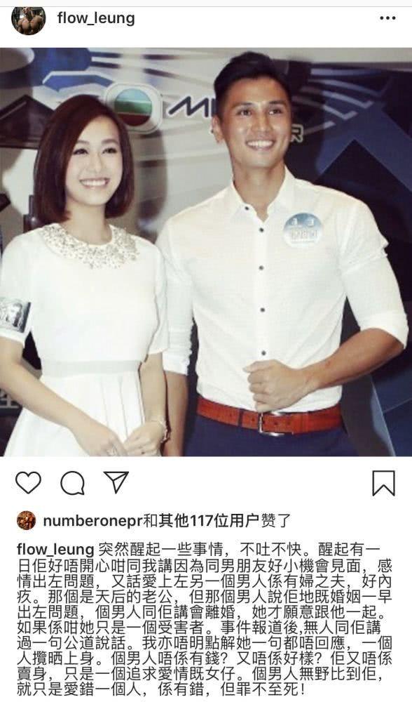 疑似黄心颖男闺蜜爆料