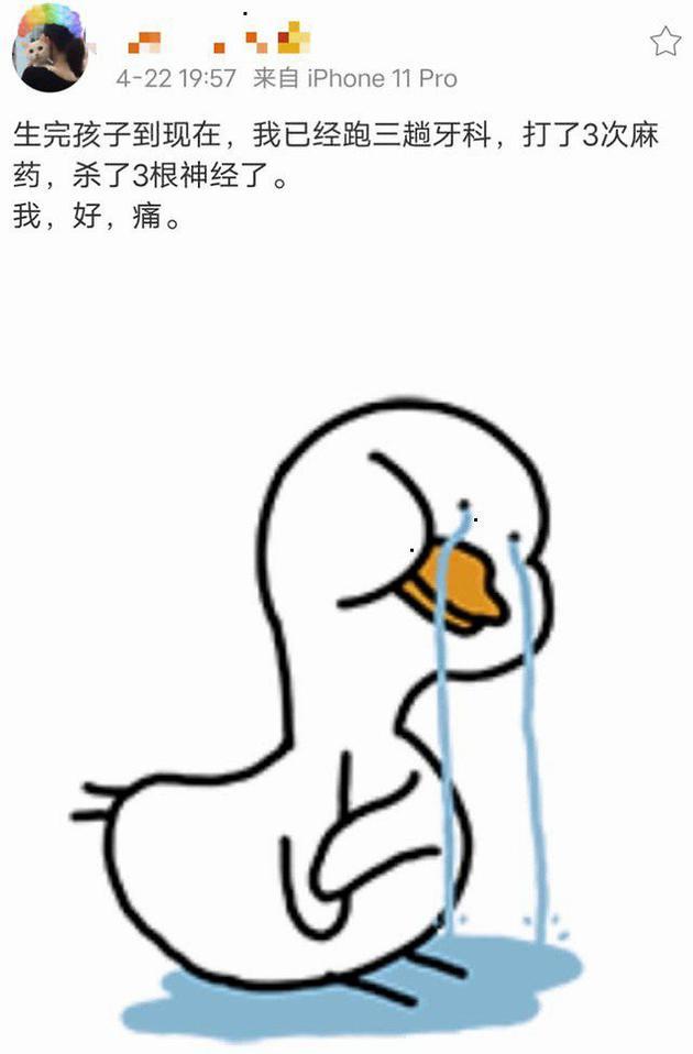 papi酱小号发文