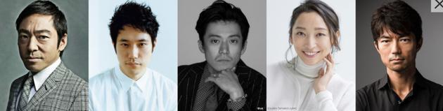 《日本沉没》推出2021电视剧版 小栗旬担任主演