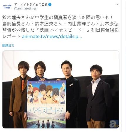 武本康弘(右)是京都动画导演之一,参与无数名作。