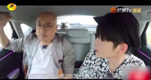 周震南说杨洋去了花少三年没接综艺 徐峥这样评价