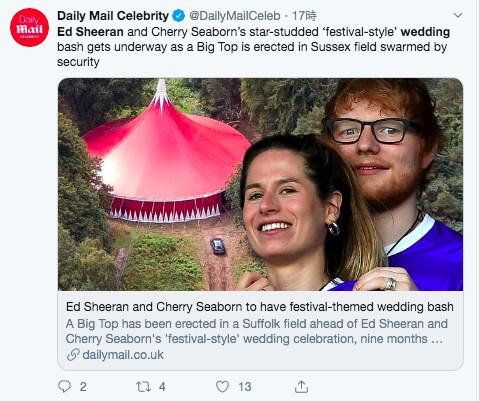 红发艾德(Ed Sheeran)的婚礼现场搭起巨大帐篷。