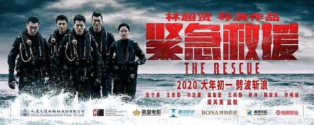 电影《重要声援》海报