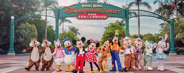 图源香港迪士尼官网