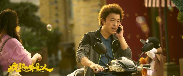 黄渤成为华语影坛第一位主演电影票房破百亿的演员