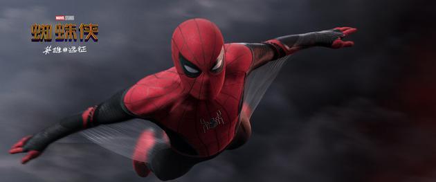 延续《复联4》故事线 《蜘蛛侠:英雄远征》即将到来