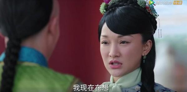 《如懿传》导演自称很后悔:对不起周迅霍建华