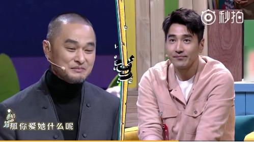 冯唐问赵又廷爱高圆圆什么