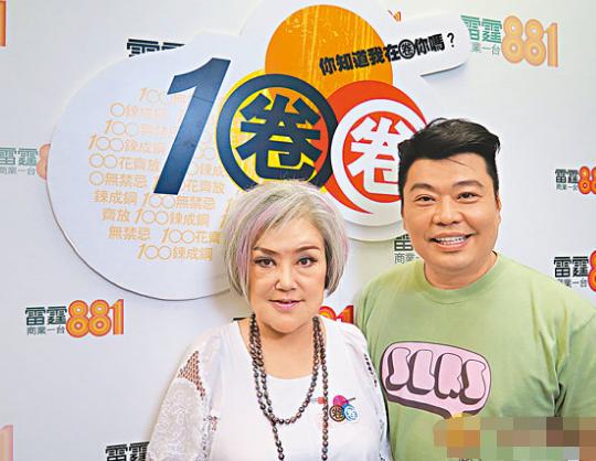 阮兆祥(右)昨天在电台节目透露邵音音患重病