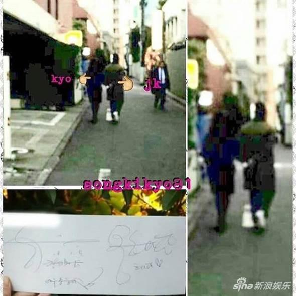 宋仲基、宋慧乔被直击在东京约会、甜蜜牵手