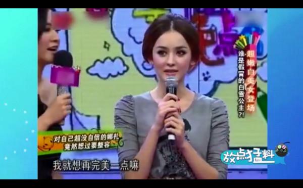古力娜扎18岁录制节目