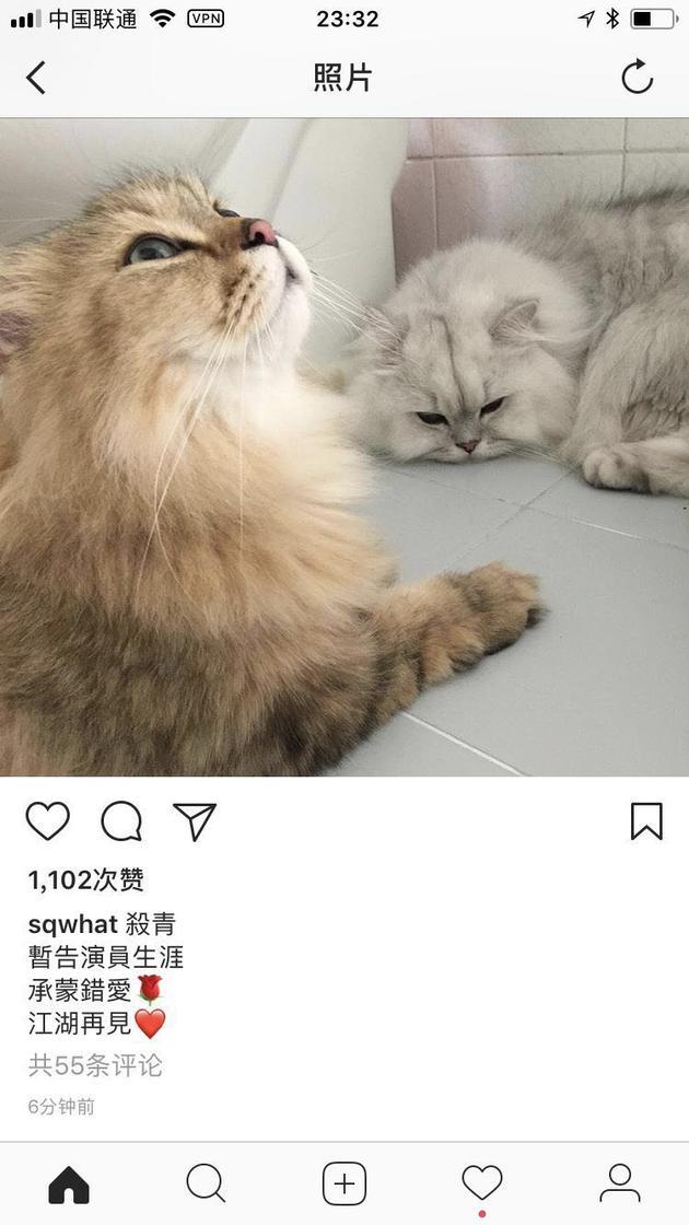 舒淇在另一社交平台透露了新戏杀青的消息