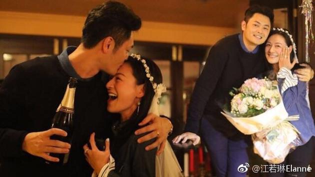 江若琳宣告婚讯后再晒恩爱照