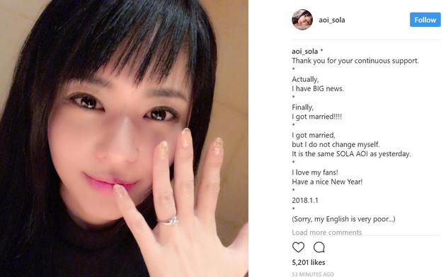 苍井空分别在Instagram及微博颁布结婚喜讯。