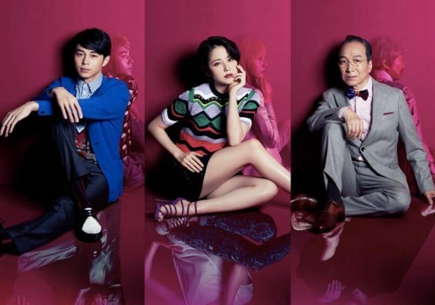 《新用诈欺师JP》演员左起东出昌大、长泽雅美、小日向文世
