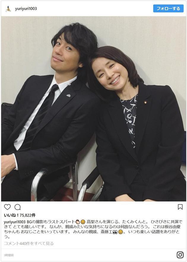 石田百合子和斋藤工合影
