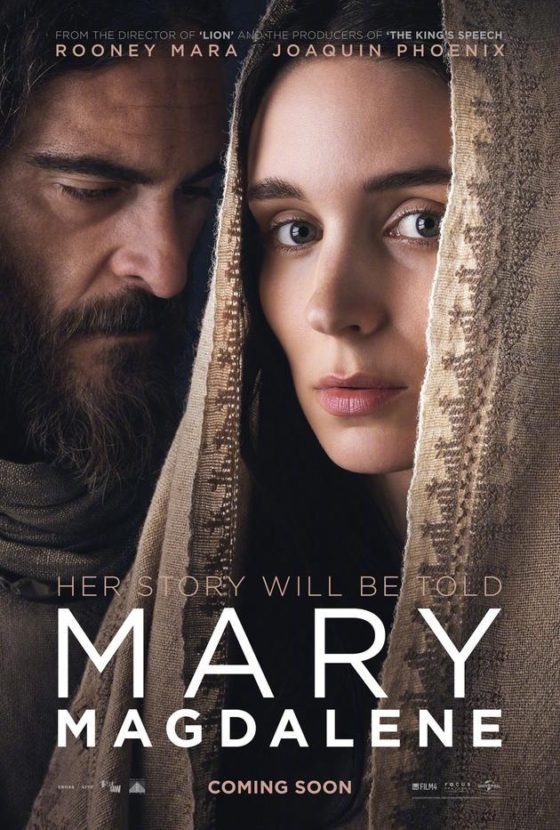 《抹大拉的玛丽亚》
